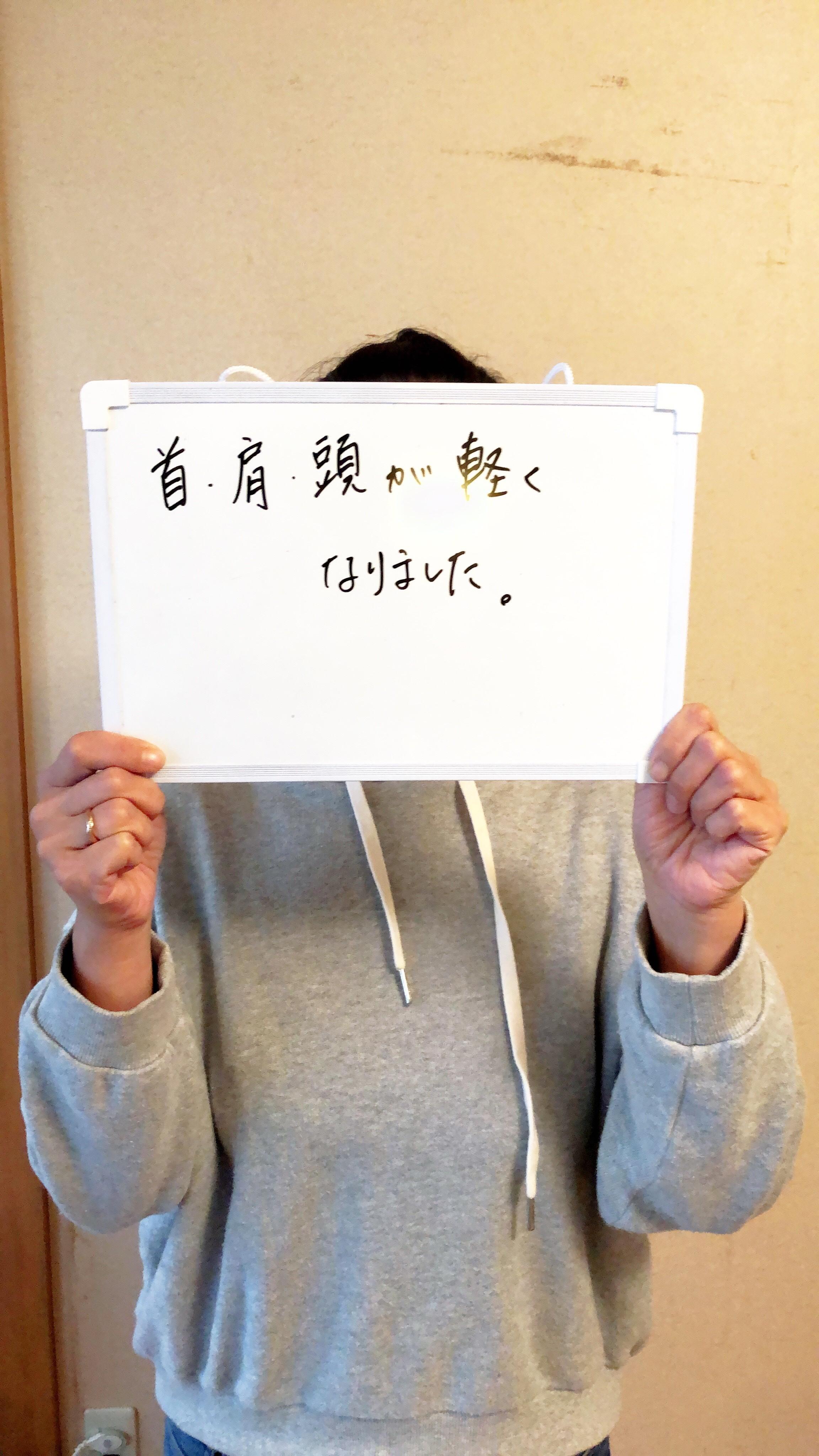京都の筋膜リリースで腰痛が即日解消